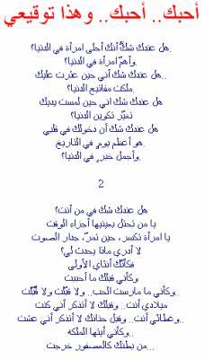 blog de aziz66 page 2 aziz skyrock com mosi9a w kalimat hazina li