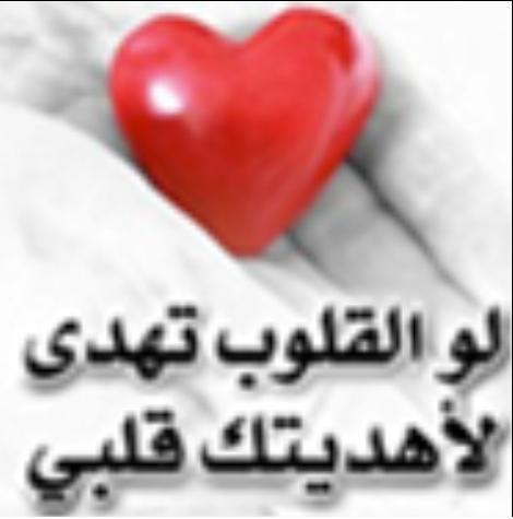 lhob love